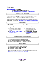 resume interests resume template resume template resume skills and interests
