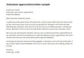 volunteer appreciation letter sample   volunteer thank you lettervolunteer thank you letter