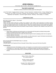 resume for a teacher assistant samples of resumes the sample resume teacher assistant resume template online