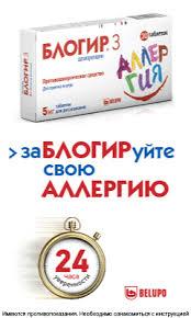 <b>Диазолин</b>® (<b>Diazolin</b>) - инструкция по применению, состав ...
