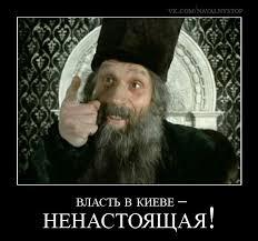 Главная проблема Украины сегодня - это возглавляемые Россией вооруженные банды, - Яценюк - Цензор.НЕТ 4304