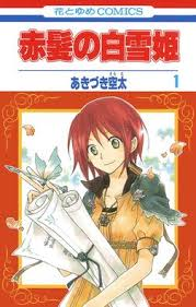 <b>Snow White</b> with the Red Hair - Wikipedia
