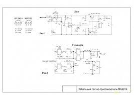 <b>Кабельный тестер</b>-трассоискатель <b>Mastech MS6812</b> и его ...