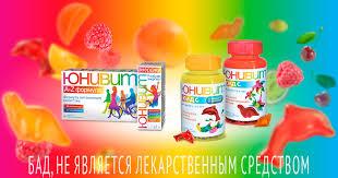 <b>Юнивит</b>® - натуральный витаминно-минеральный комплекс для ...