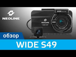 Обзор <b>NEOLINE Wide S49</b> - YouTube