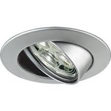 <b>Точечный поворотный светильник Paulmann</b> 98729   Rings for ...