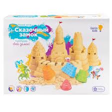 """<b>Genio</b> kids"" Набор для детского творчества ""Умный <b>песок</b> ..."