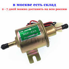 <b>High Quality Free Shipping</b> Universal Diesel Petrol Gasoline Electric ...