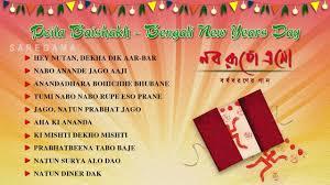 Bengali New Year (Noboborsho)   Poila Baishakh   Juke Box Full ...