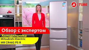 Видеообзор <b>холодильника Mitsubishi</b> Electric MR-CR46G-PS-R с ...