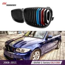 e82 e88 2 door <b>1M</b> design <b>black</b> M tri <b>colour carbon</b> fiber grill grille ...