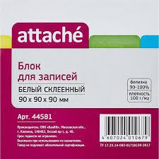 <b>Attache Блок для</b> записей