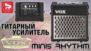 <b>Гитарный усилитель VOX</b> MINI5 RHYTHM - YouTube