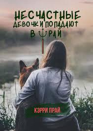 Категория Современная русская литература