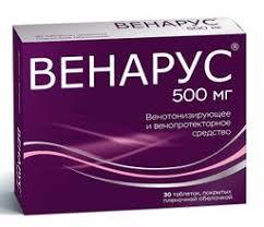 <b>Венарус</b>, 50 <b>мг</b>+450 <b>мг</b>, таблетки, покрытые оболочкой, <b>30</b> шт ...