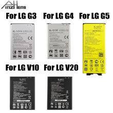 battery lg v20