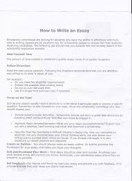 write essay outline college  structure of a personal narrative essay