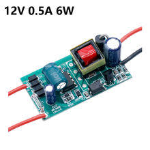 Best value 6w Driver – Great deals on 6w Driver from global 6w ...