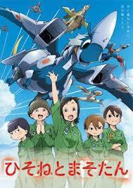 <b>Dragon</b> Pilot: Hisone <b>and</b> Masotan - Wikipedia