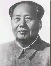 Image result for 毛澤東