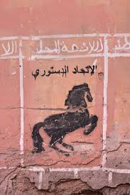 street art chai wallay a wall print near the jewish quarter in marrakech
