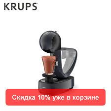 <b>Капсульная кофемашина Nespresso</b> DeLonghi ENV 150.R ...