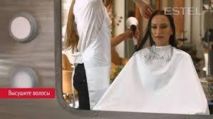 HairShop Estonia - BEAUTEX <b>ESTEL HAUTE COUTURE</b> | Facebook