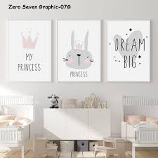 "12""x18""<b>Dreamy unicorn</b> Photos HD Canvas prints Painting Home ..."