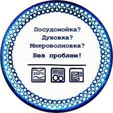 комплект <b>солонка и перечница</b> S086 ASD Колокольцы