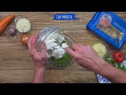 Абиссини <b>Grand di Pasta</b>, фаршированные сыром и шпинатом ...