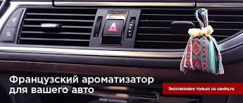 Накидки на автомобильные <b>сиденья</b>, автонакидки для ...