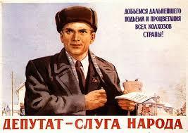 Доходы саратовских депутатов за 2016 год | Деловой Саратов