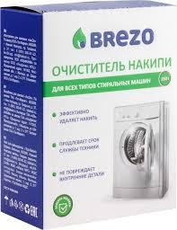 BREZO арт.87464 <b>Очиститель накипи для стиральной</b> машины