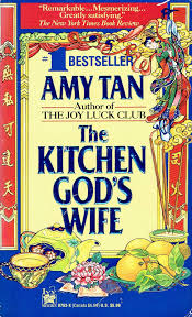 amy tan academy of achievement the kitchen god s wife is the second novel by chinese american author amy