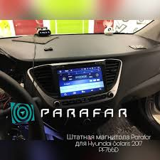 Парафар.рф - <b>Штатная магнитола Parafar 4G/LTE</b> для #Hyundai ...