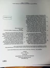 ap essay review stravinsky stravinsky prompt