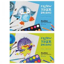 <b>Спейс</b> Альбом для <b>рисования</b> Follow you dreams 20 листов ...