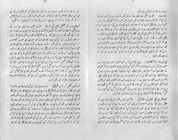 prophet muhammad essay prophet muhammad essay 613 words studymode