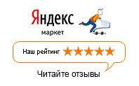 Купить Набор кружек керамических <b>Lefard</b> Лист и перо 153-834, 2 ...