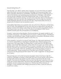 persuasive essay changing school hours persuasive essay altering school minutes