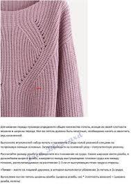 Нежный пуловер спицами 2 | Вязание | Вязание, Зеленый <b>свитер</b> ...