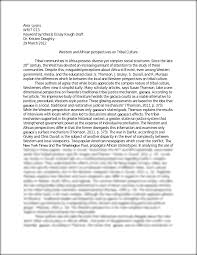 example exploratory essay cover letter examples of exploratory essays good examples of