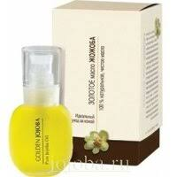 "<b>100</b>% <b>натуральное</b> ""Золотое <b>масло жожоба</b>"" (Golden <b>Jojoba</b>)"
