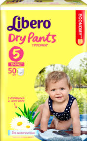 <b>Подгузники</b>-<b>трусики LIBERO Dry</b> Pants Maxi Plus 5 10-14кг ...