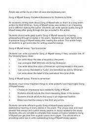 cover letter how to write a essay about yourself examples how to  cover letter sample essay about yourself myself samplehow to write a essay about yourself examples medium