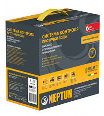 <b>Система контроля протечки воды</b> Neptun Bugatti ProW ½