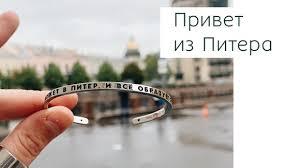 Товары Good Mood Shop - косметика и аксессуары – 1 184 ...