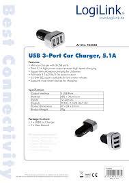 <b>USB 3</b>-<b>Port Car</b> Charger, 5.1A