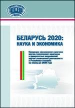<b>Дайнеко</b> Алексей Евгеньевич электронные книги, биография.