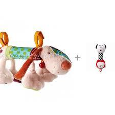 Набор Подвесная игрушка Lilliputiens Собачка Джеф и <b>мягкая</b> ...